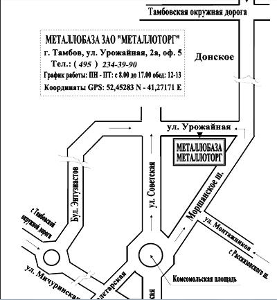 Металлобаза г. Тамбов - поставки арматуры, балки, листа, труб круглых и профильных, уголка, швеллера.